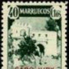 Sellos: SELLO NUEVO DE CABO JUBY, EDIFIL 124. Lote 151065486