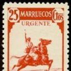 Sellos: SELLO NUEVO DE CABO JUBY, EDIFIL 132. Lote 151066694