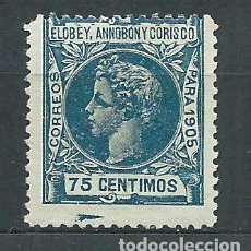 Sellos: ELOBEY SUELTOS 1905 EDIFIL 28 (*) MNG. Lote 151181454