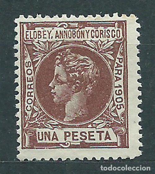 ELOBEY SUELTOS 1905EDIFIL 29 ** MNH (Sellos - España - Colonias Españolas y Dependencias - África - Elobey, Annobón y Corisco )