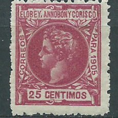 Sellos: ELOBEY SUELTOS 1905 EDIFIL 26 (*) MNG. Lote 151181470