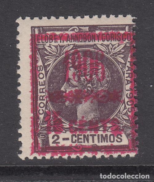 ELOBEY SUELTOS 1906 EDIFIL 34B ** MNH (Sellos - España - Colonias Españolas y Dependencias - África - Elobey, Annobón y Corisco )