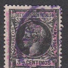 Sellos: ELOBEY SUELTOS 1906 EDIFIL 34C O. Lote 151181490