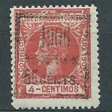 Sellos: ELOBEY SUELTOS 1906 EDIFIL 34D * MH. Lote 151181498