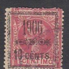 Sellos: ELOBEY SUELTOS 1906 EDIFIL 34A O. Lote 151181502