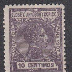 Sellos: ELOBEY SUELTOS 1907 EDIFIL 40 ** MNH. Lote 151181506