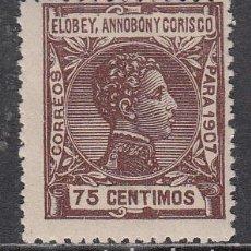 Sellos: ELOBEY SUELTOS 1907 EDIFIL 44 ** MNH. Lote 151181585