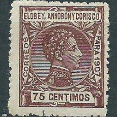 Sellos: ELOBEY SUELTOS 1907 EDIFIL 44 * MH. Lote 151181593