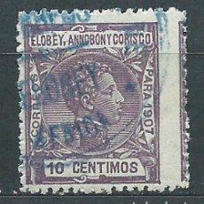 Sellos: ELOBEY SUELTOS 1907 EDIFIL 40 O. Lote 151181601