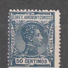 Sellos: ELOBEY SUELTOS 1907 EDIFIL 43 * MH. Lote 151181605
