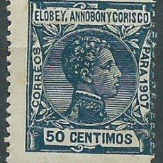 Sellos: ELOBEY SUELTOS 1907 EDIFIL 43 O. Lote 151181609