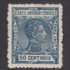 Sellos: ELOBEY SUELTOS 1907 EDIFIL 43N ** MNH A.000. Lote 151181613