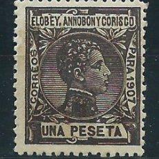 Sellos: ELOBEY SUELTOS 1907 EDIFIL 45 * MH. Lote 151181617