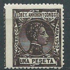 Sellos: ELOBEY SUELTOS 1907 EDIFIL 45 ** MNH. Lote 151181621