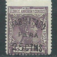 Sellos: ELOBEY SUELTOS 1908 EDIFIL 50F ** MNH. Lote 151181633