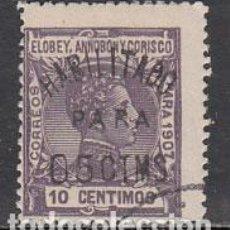 Sellos: ELOBEY SUELTOS 1908 EDIFIL 50E O. Lote 151181641