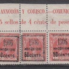 Sellos: ELOBEY VARIEDADES 1906 EDIFIL 34D ** MNH. Lote 151181645