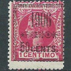 Sellos: ELOBEY VARIEDADES 1906 EDIFIL 34AHEB * MH. Lote 151181649