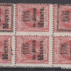 Sellos: ELOBEY VARIEDADES 1906 EDIFIL 34D+34DHP ** MNH. Lote 151181653