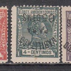 Sellos: ELOBEY VARIEDADES 1907 EDIFIL 50CHI/EHI * MH. Lote 151181657