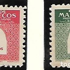 Sellos: EDIFIL 463/64, NUEVO CON GOMA ORIGINAL. . Lote 151539478