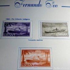 Sellos: SELLOS FERNANDO POO 1962 SERIE COMPLETA 3 VALORES PRO INFANCIA. Lote 151550686