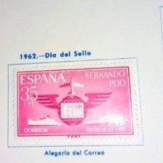 Sellos: SELLOS FERNANDO POO 1962 DÍA DEL SELLO SERIE COMPLETA ALEGORÍA DEL CORREO. Lote 151551306