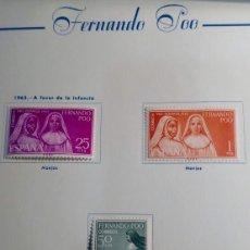 Sellos: SELLOS FERNANDO POO 1963 SERIE COMPLETA 3 VALORES PRO INFANCIA. Lote 151553390