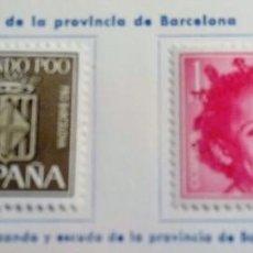 Sellos: SELLOS FERNANDO POO 1963 SERIE COMPLETA 2 VALORES AYUDA A BARCELONA. Lote 151553482