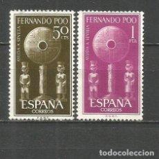 Sellos: FERNANDO POO EDIFIL NUM. 213/214 SERIE COMPLETA NUEVA SIN GOMA. Lote 151617818