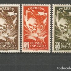 Sellos: GUINEA ESPAÑOLA EDIFIL NUM. 306/308 SERIE COMPLETA NUEVA SIN GOMA. Lote 151619242