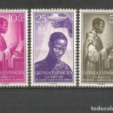 Sellos: GUINEA ESPAÑOLA EDIFIL NUM. 344/346 SERIE COMPLETA NUEVA SIN GOMA. Lote 151620334