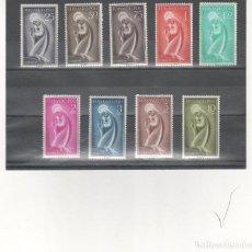 Sellos: FERNANDO POO 179/87 IMAGEN DE LA VIRGEN NUEVOS SIN FIJASELLOS (SEGÚN FOTO). Lote 151660034