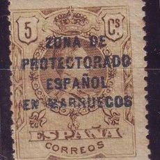 Sellos: MARRUECOS 59 EC ERROR COLOR SOBRECARGA * VC 720 EUROS.MARQUILLADO. Lote 120444491