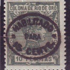 Sellos: RIO ORO 64 HZA** MNH. ERROR SOBRE 10 PTAS VC 245 EUROS. Lote 120449095