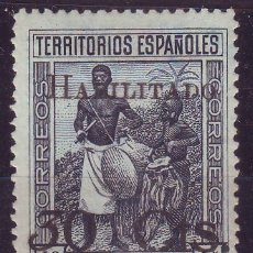 Sellos: GUINEA 251 HZD.*MH. VARIEDAD 3 INCLINADO.. VC 62 EUROS. Lote 120419151