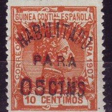 Sellos: GUINEA 58 X HHA.*MH. DOBLE SOBRECARGA NEGRA Y CARMIN. VC 36 ERUOS. Lote 120419463