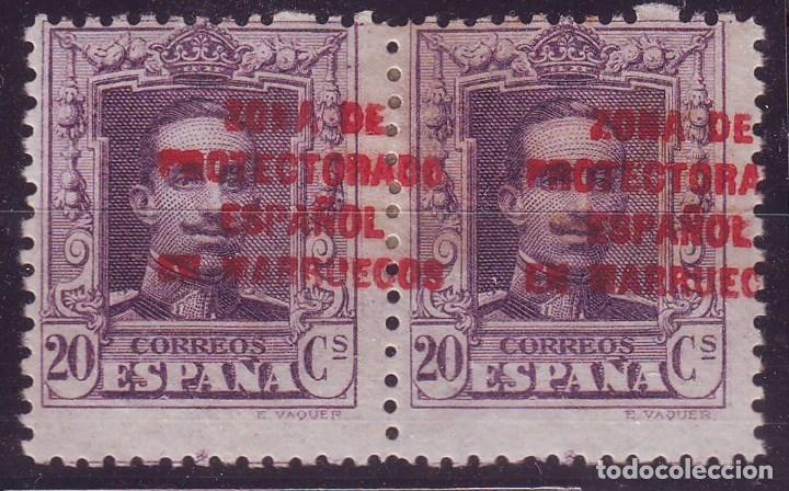 MARRUECOS 85 HDH*MH. SOBRECARGA DESPLAZADA VC 225 ERUOS (Sellos - España - Colonias Españolas y Dependencias - África - Marruecos)