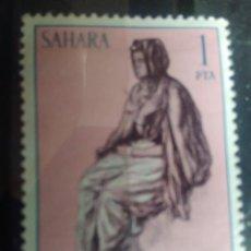 Sellos: SAHARA - 1 PESETA. Lote 151844330