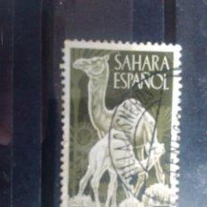 Sellos: SAHARA ESPAÑOL - 60 + 15 CENTIMOS. Lote 151845682