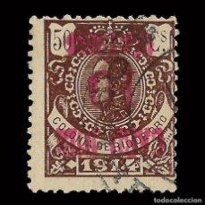 Sellos: CABO JUBY. 1916.SELLOS RIO DE ORO. HABILITADO.15C S 50C. USADO. EDIF.Nº 3A. Nº 000,000. Lote 151858778