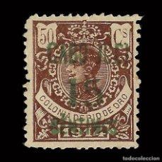 Sellos: CABO JUBY. 1916.SELLOS RIO DE ORO. HABILITADO.15C S 50C. NUEVO* EDIF.Nº 3A.. Lote 151862562