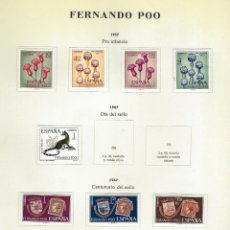 Sellos: FERNANDO POO - LOTE DE SELLOS EN PAGINAS ANTIGUAS DE ALBUM - 10 HOJAS. Lote 151863350