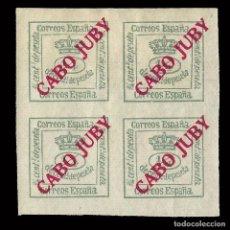 Sellos: CABO JUBY. 1919.SELLOS DE ESPAÑA.1876-1902-22. 4/4 VERDE. NUEVO* EDIF.Nº 5.. Lote 151866162