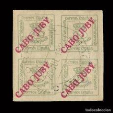 Sellos: CABO JUBY. 1919.SELLOS DE ESPAÑA.1876-1902-22. 4/4 VERDE. USADO EDIF.Nº 5.. Lote 151867302