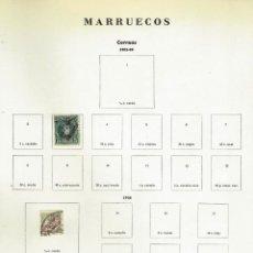 Sellos: MARRUECOS - LOTE DE SELLOS EN PAGINAS ANTIGUAS DE ALBUM - 34 HOJAS. Lote 151869870