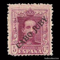 Sellos: CABO JUBY SELLOS ESPAÑA 1922-1923. 5C. LILA. NUEVO* *. EDIFIL. Nº 23. Lote 151872986