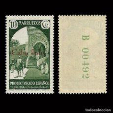 Sellos: CABO JUBY 1934-1936.SELLOS MARRUECOS.HABILITADOS.10C.VERDE.NUEVO** EDIF.62. Lote 151875582