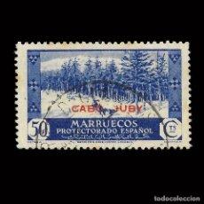 Sellos: CABO JUBY 1935-1937.SELLOS MARRUECOS.HABILITADOS.50C.AZUL.MATASELLO.EDIF.82. Lote 151876222
