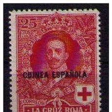 Sellos: GUINEA - EDIFIL Nº 183**. Lote 151951322
